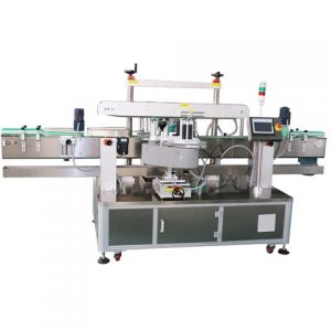 Labeler For Powder Cans