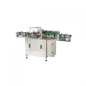 Servo Motor Economy Automatic Trophy Labelling Machine