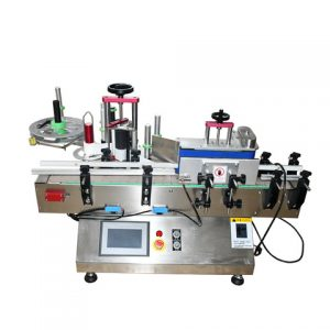 Iso Approved 60ml Chubby Gorilla Bottle Labeling Machine