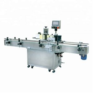 Tubes Horizontal Way Automatic Labeling Machine With Feeder