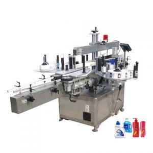 Automatic Horizontal Small Vial Bottle Labeling Machine