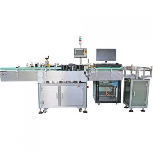 Labeling Machine For Syrup Bottle