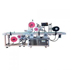 Customized Labeling Machine