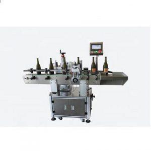 Bottle Labeling System Bottle Labeling Machine Manufacturers