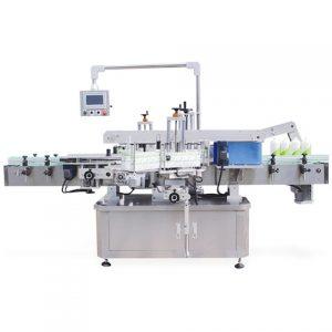 2ml Vial Labeling Machine